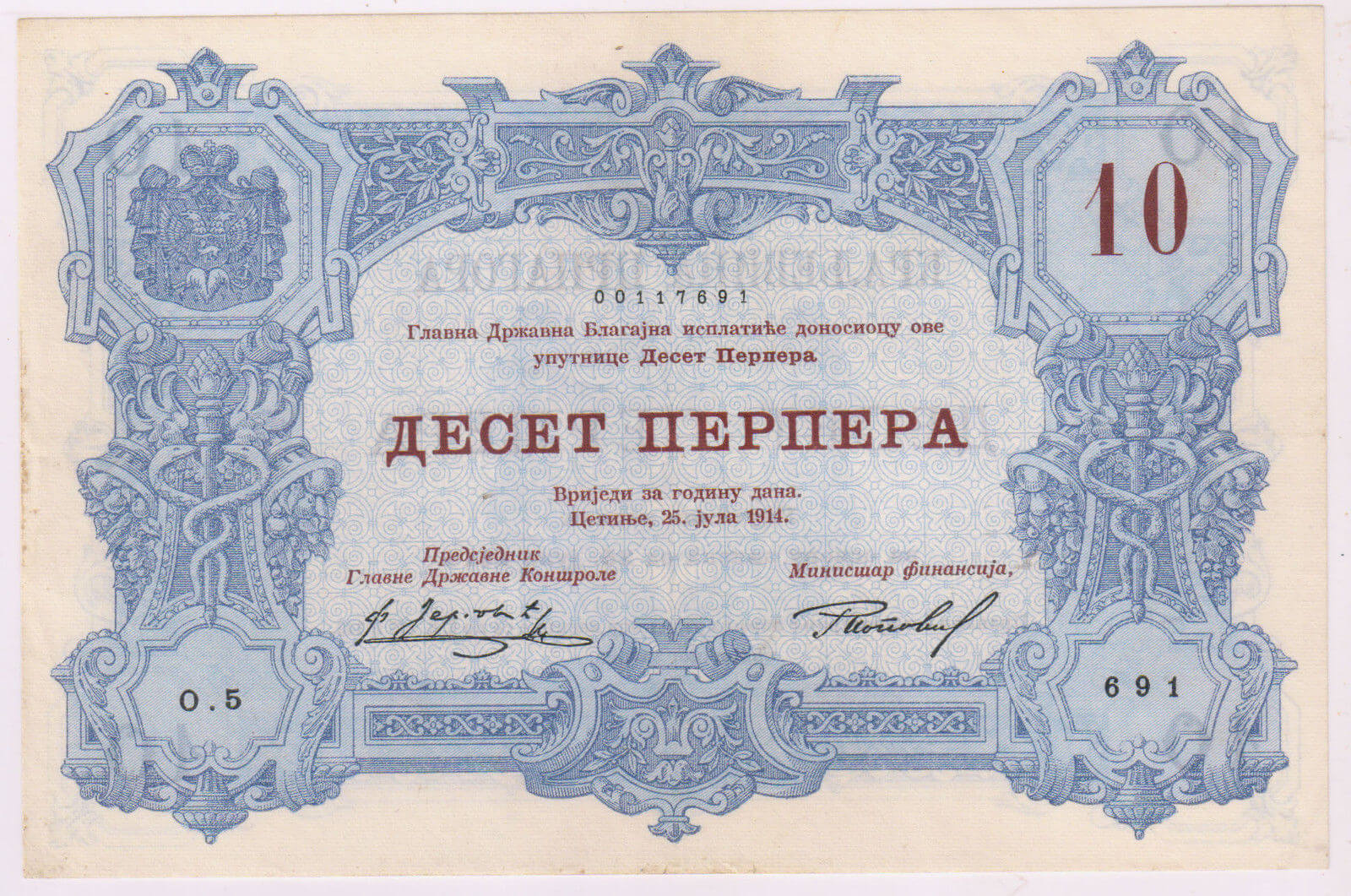 Currency of Montenegro, how much money to bring 19