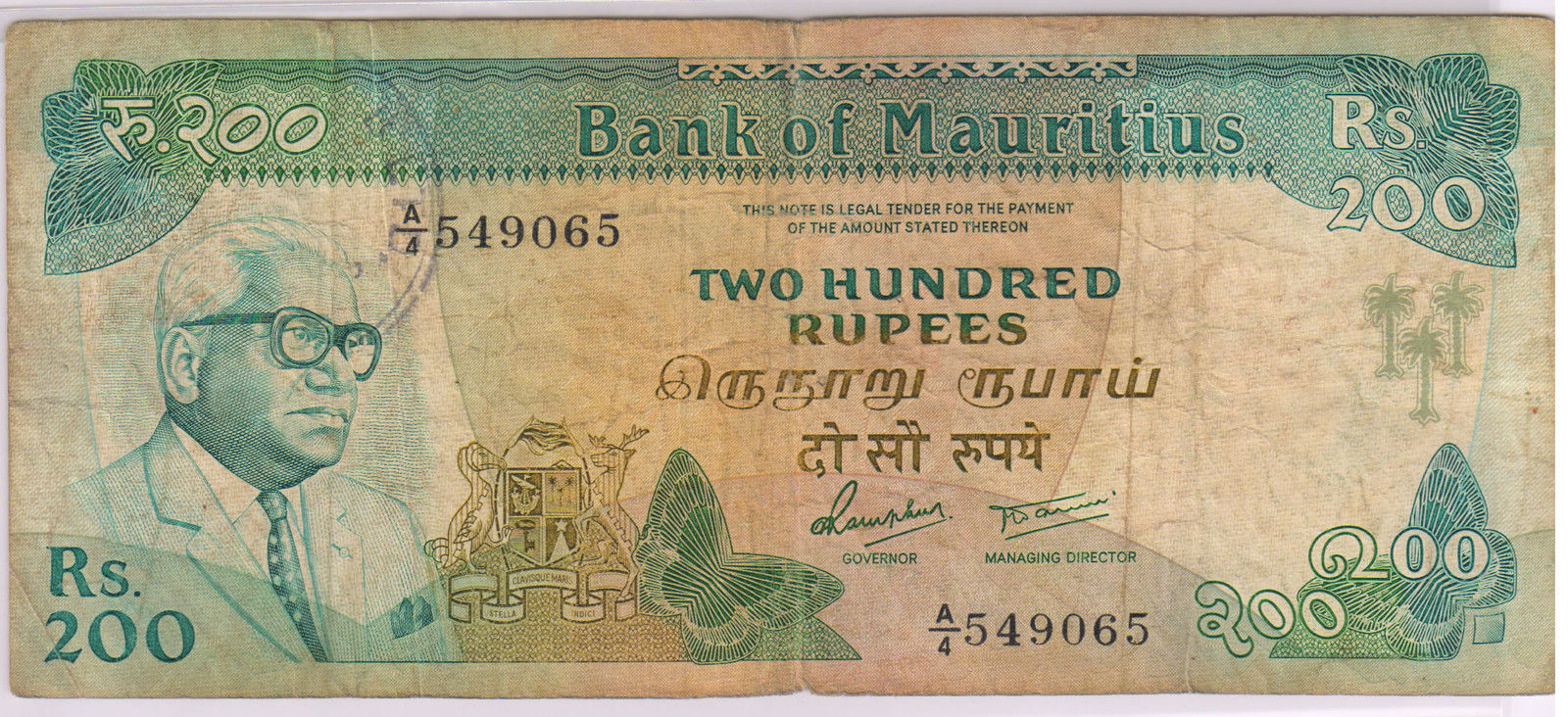 Mauritius - 200 rupee 1985 used currency note