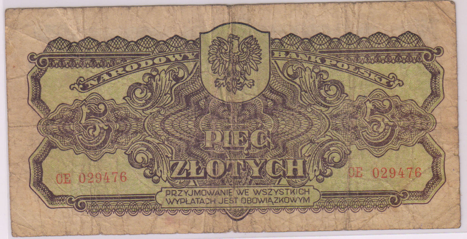 Poland - 5 zlotych 1944 used currency note