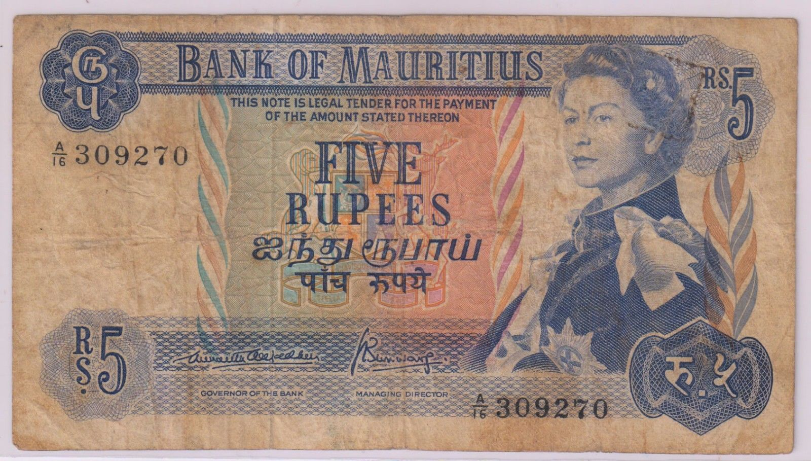 British Mauritius - 5 rupees 1968 used currency note