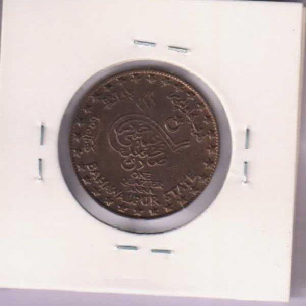 Bahawalpur State 1 4 Anna 1940 Xf Coin Kb Coins Amp Currencies